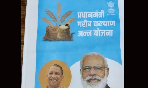 गोरक्षनगरी के 8.10 लाख कार्डधारकों को अब बैग में मुफ्त खाद्यान्न देगी सरकार - Chaipanchayat